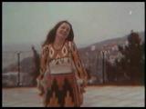 Родина моя (1978). София Ротару