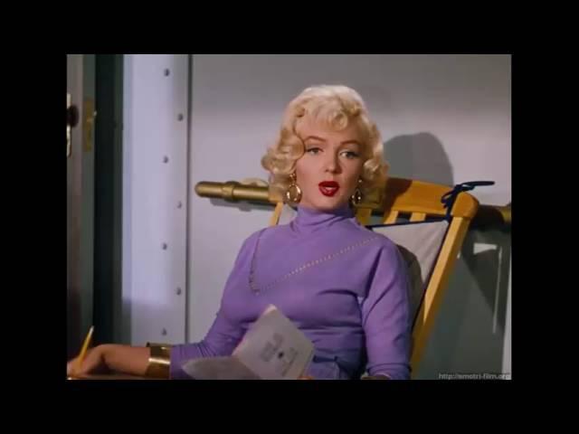 2 отрывок из фильма Джентльмены предпочитают блондинок