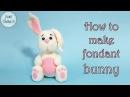 How to make fondant bunny cake topper / Jak zrobić królika z masy cukrowej