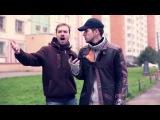 Руслан Усачев и Михаил Кшиштовский - Лайк