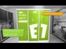 3 х дверный шкаф купе от фабрики Е1 Обзор www e
