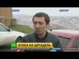 Очевидец рассказал о расстреле людей в Дербенте