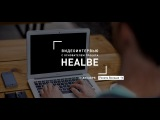 Видео интервью с основателем проекта Healbe GoBe