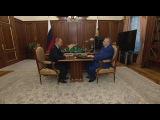 Путин и Жириновский обсудили социально-экономические проблемы