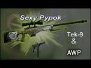 Sexy Pypok -4 Kill