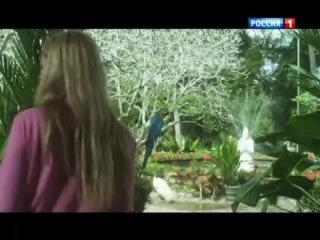 «Вероника. Беглянка» (2013): Трейлер