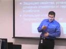 Лекция 5 Элементы управления в Windows Presentation Foundation