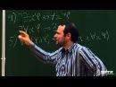 Maths MathemLogic L08 Musatov 141022 04