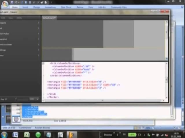 Лекция 4: Шаблоны расположения элементов пользовательского интерфейса в Windows