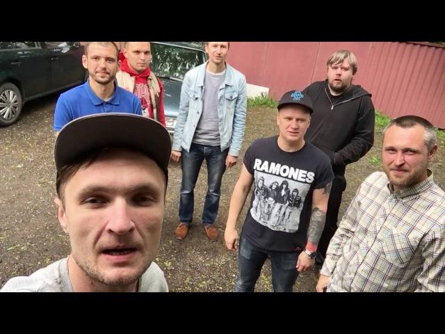 Zatoczka запрошуе на Ворскла–РокнБол-2016