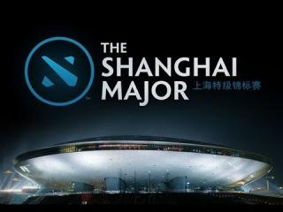 Шанхайский Главный Турнир по Доте 2