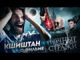 Кино Время первых новокузнецк