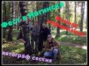 Дура дорога в Ногинск автограф сессия Вестрн Мальта VLOG 11