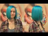 Бирюзовые волосы окрашивание с эффектом ламинирования Антоцианин