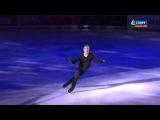 Гордей Горшков,Russian Nationals 2016,  EX-