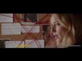 Реванш/Revenge (2011 - 2015) ТВ-ролик (сезон 2, эпизод 7)