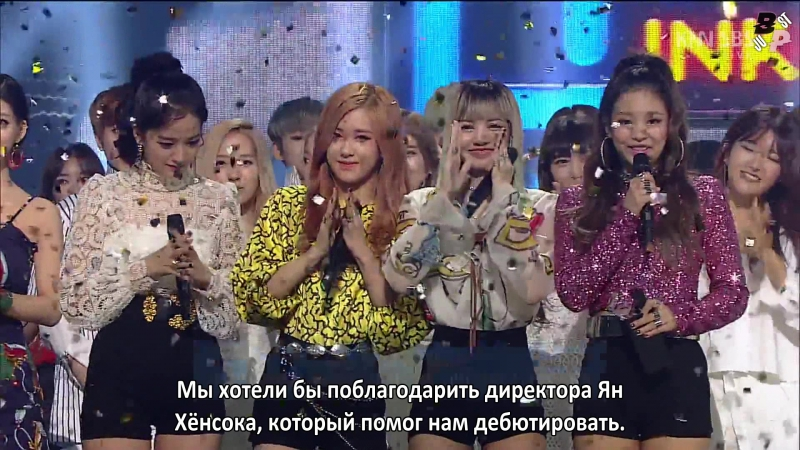 [JBP] BLACKPINK 'WHISTLE' 1st win - encore stage @ Inkigayo [рус.саб]
