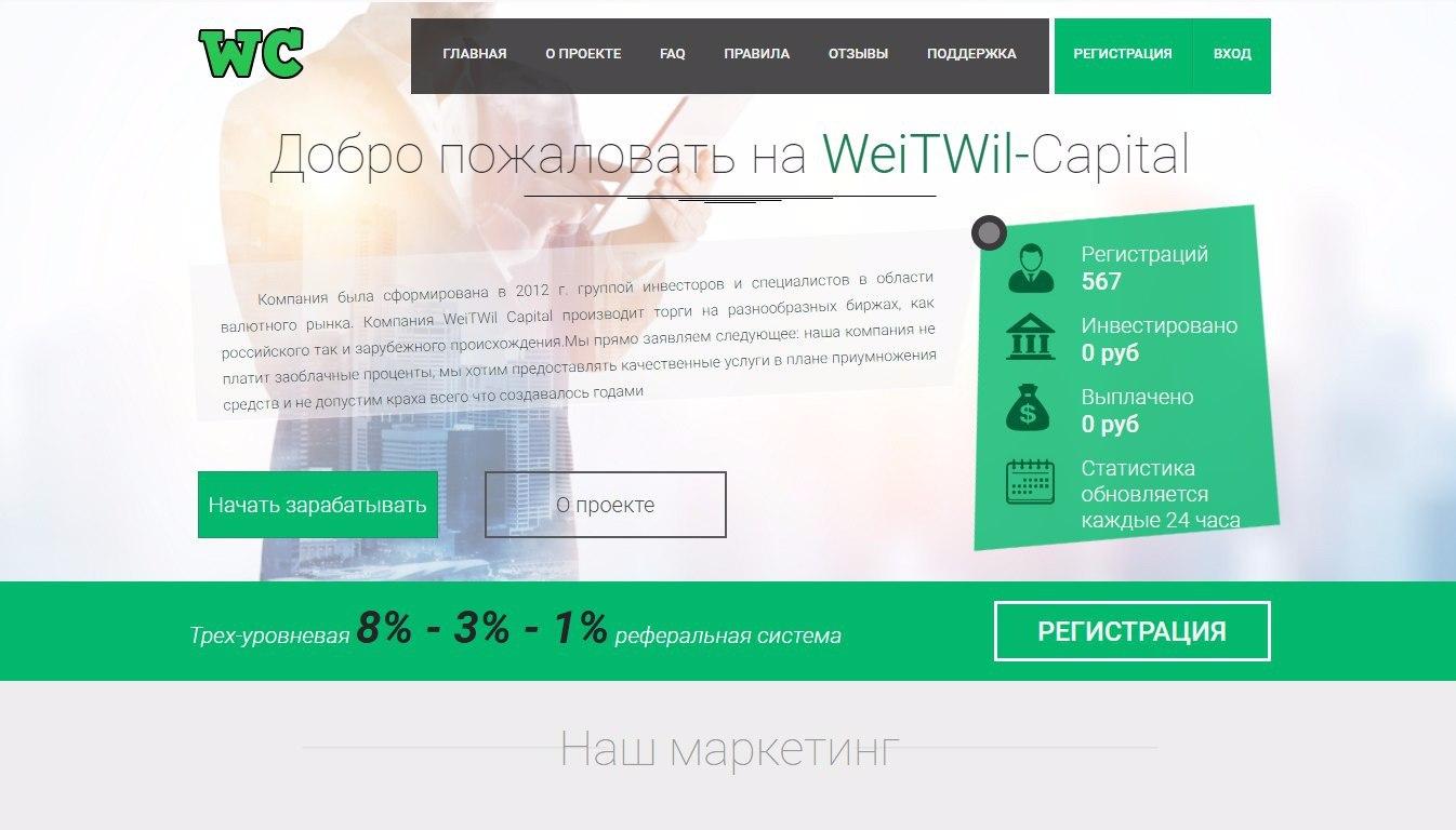 WeiTWil Capital