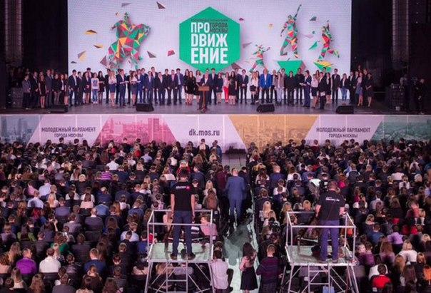 Собянин поддержал развитие проекта  «Молодёжный парламент», Москва, Сергей Собянин