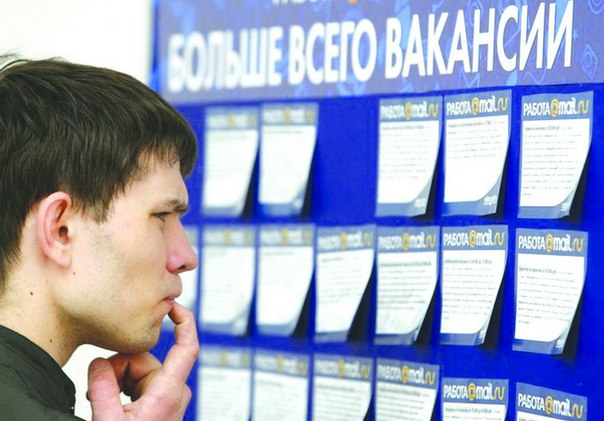 Собянин поддержал создание Центра занятости московской молодежи, Москва, Сергей Собянин