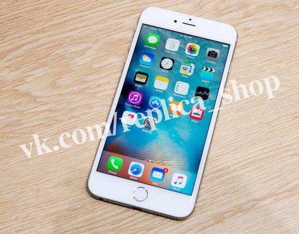 ???? Копия iPhone 6S ПО НИЗКОЙ ЦЕНЕ - 7.980 рублей ????