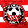 Офіційна група ФК «Кривбас» (Кривий Ріг)