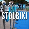STOLBIKI Москва - аренда и прокат оборудования