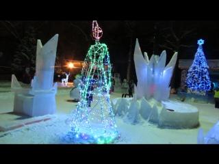 Рождество 2016 г. Парк им. В. Белинского, г. Пенза