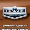 Remark - карандаш для удаления царапин