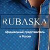 Турецкая фабрика мужских рубашек | Москва