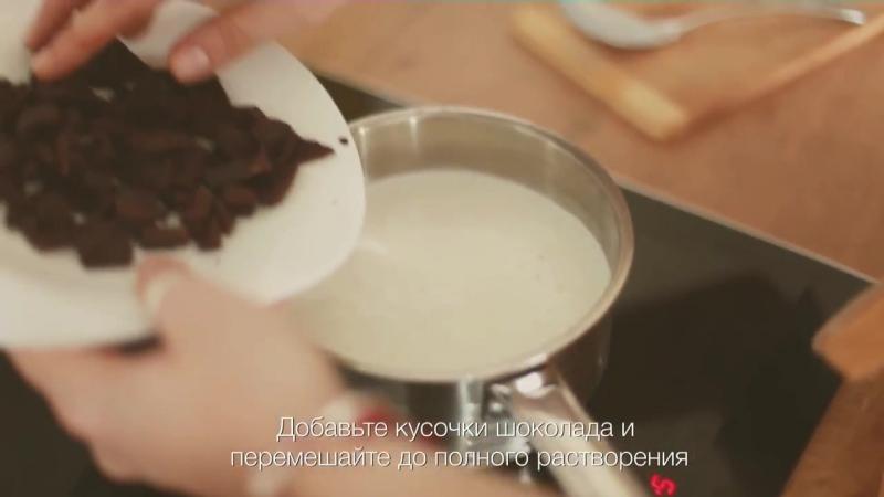 Рецепт горячего шоколада Рецепты Bon Appetit