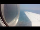 FIVE AIRWAYS YAK42D FLIGHT REUS-CASTELLON UR-COH