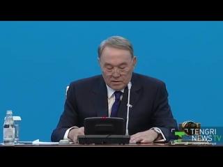 Полная версия послания Президента народу Казахстана в 2015 году