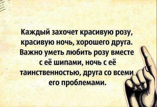 https://pp.vk.me/c630329/v630329560/2a44c/gT_YTNNrLqc.jpg