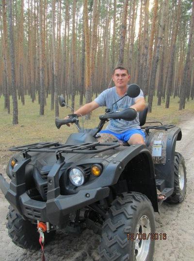 Сергей Голуб