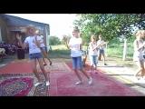 танец Гойра веслл