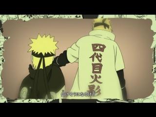 [AnimeOpend] Naruto Shippuden 37 ED | Ending / Наруто Ураганные Хроники 37 Эндинг (720p HD)