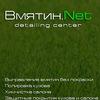 Вмятин.net Ремонт и удаление вмятин без покраски