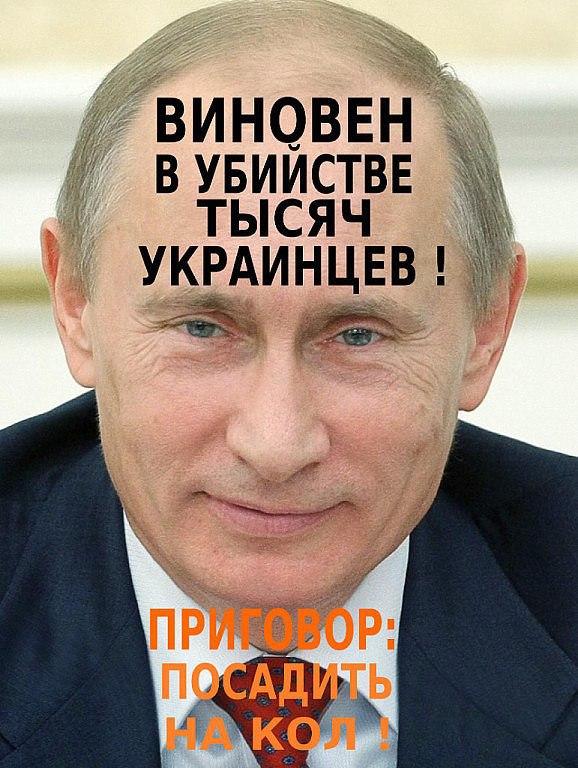 Путин, Меркель и Олланд обсудили отвод тяжелых вооружений и разведение сил от линии соприкосновения на Донбассе, - пресс-служба Кремля - Цензор.НЕТ 9226