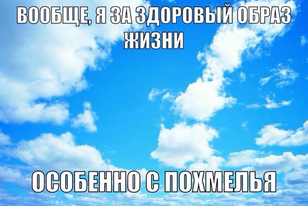 http://cs630329.vk.me/v630329806/ae32/81bo5Tlvsy8.jpg