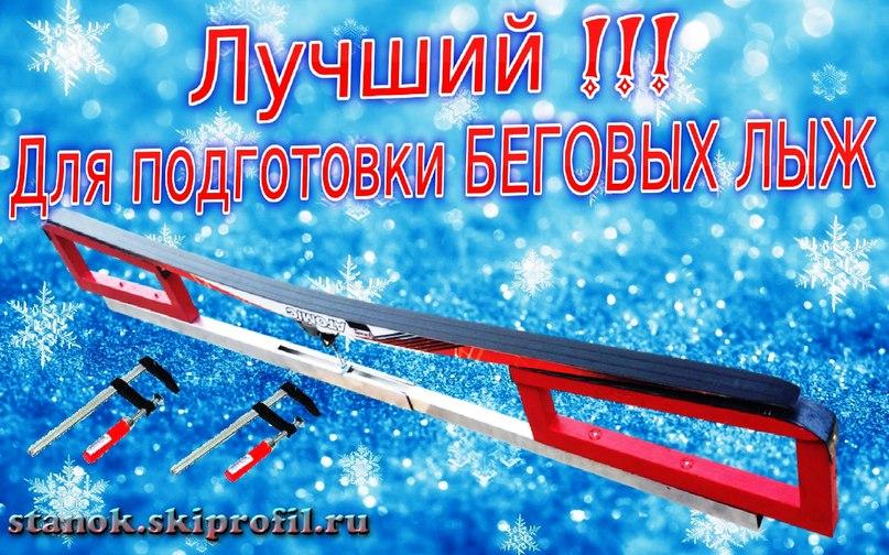 Артур Королёв | Санкт-Петербург