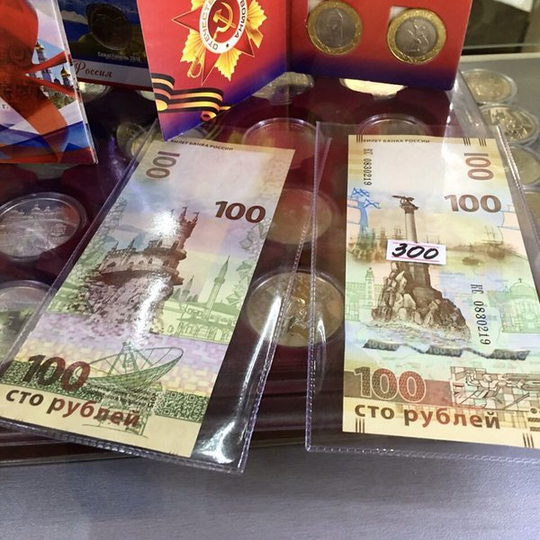 Оккупанты в Севастополе получили предупреждение от властей РФ - Цензор.НЕТ 2063