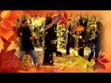 Листья жгут... Михаил Боярский