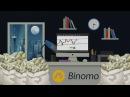 Binomo Как торговать бинарными опционами в ночное время