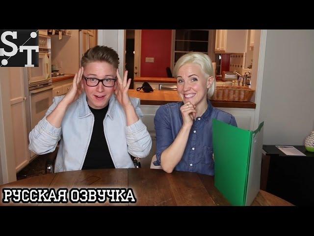 Тайлер Окли-парень гей изучает вагину (с Ханной Харт) SeriousTranslation