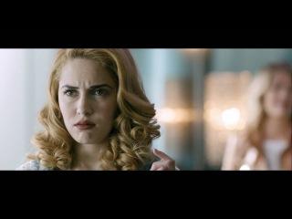 Tini: El Gran Cambio De Violetta | Тини: большое изменение Виолетты