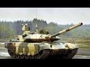 Танк Т-90 СМ Прорыв и БМПТ Терминатор