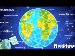Фиксики - Фиксики об интернете