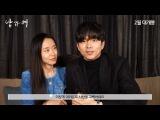 Поздравление с Днем Святого Валентина от Гон Ю и Чон До Ён 1