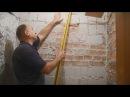 Как оштукатурить стену заваленную на 10см ч 1